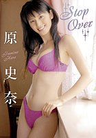 Stop Over 蜴溷彰螂�