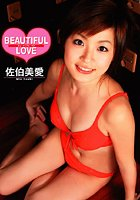 BEAUTIFUL LOVE 佐伯美愛