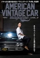 AMERICAN VINTAGE CAR magazine Vol.3