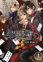 AMNESIA LATER NEW WORLD(単話)
