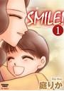SMILE!(分冊版) 【第1話】