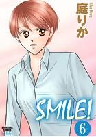 SMILE!(分冊版) 【第6話】