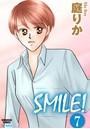SMILE!(分冊版) 【第7話】