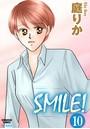 SMILE!(分冊版) 【第10話】