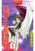 リセットシリーズ(単話)