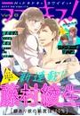 ラブキス!more Vol.8