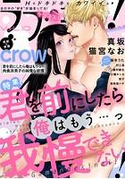 ラブキス!more Vol.10