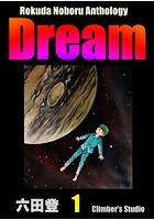 Rokuda Noboru Anthology Dream