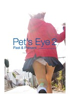 Pet'sEye2 Past & Present