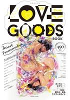 女性のための LOVE GOODS BOOK