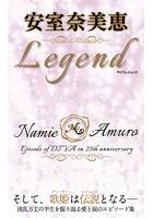 安室奈美恵 Legend