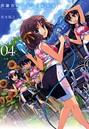 南鎌倉高校女子自転車部 (4)