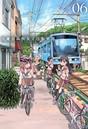 南鎌倉高校女子自転車部 (6)