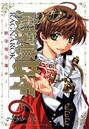 魔探偵ロキ RAGNAROK 〜新世界の神々〜 6巻