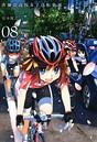 南鎌倉高校女子自転車部 (8)