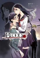 BLOOD♯