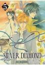 SILVER DIAMOND 5巻【期間限定 無料お試し版】