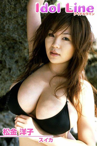 松金洋子写真集「スイカ」