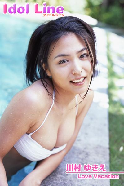 川村ゆきえ写真集「Love Vacation」