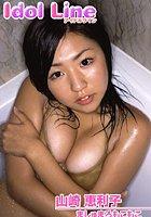 山崎恵利子写真集「ましゅまろもこもこ」