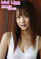 浜田翔子写真集「微熱 Vol.2」
