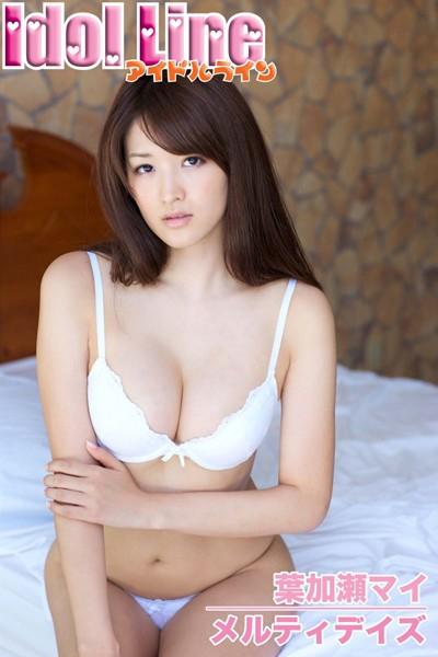 葉加瀬マイ写真集「メルティデイズ」