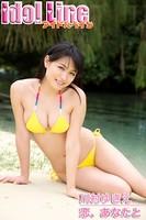 川村ゆきえ写真集「恋、あなたと」