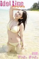 紗綾写真集「ずっと、きっと。」