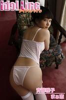 斉藤雅子写真集「まぁ恋」