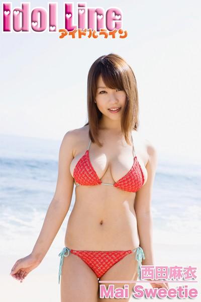 西田麻衣「Mai Sweetie」