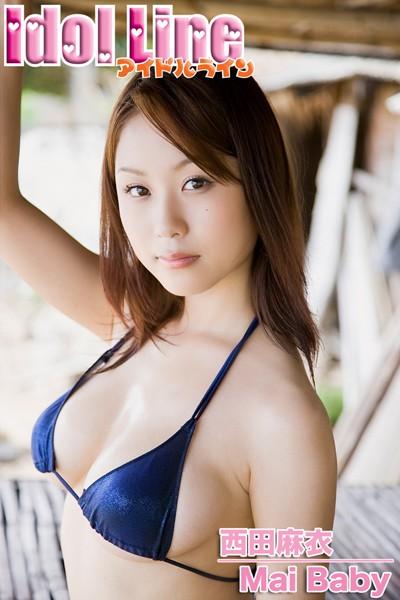 西田麻衣「Mai Baby」