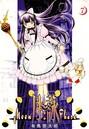 月詠 〜MOON PHASE〜 7巻