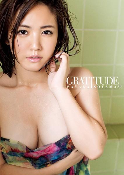 磯山さやか写真集『GRATITUDE〜30〜』
