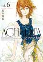 AGHARTA - アガルタ - 【完全版】 6巻