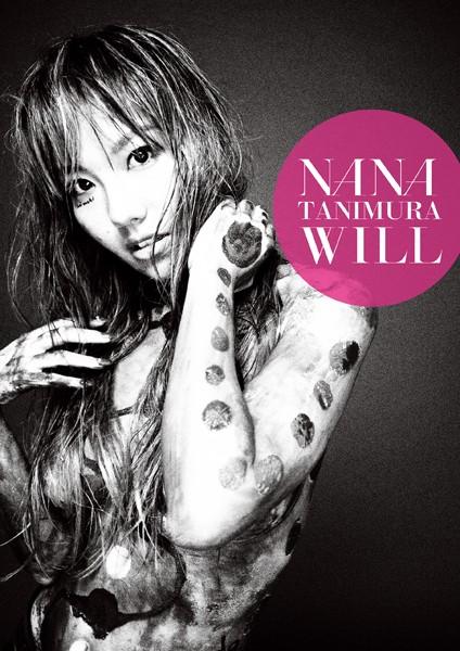 谷村奈南写真集『WILL』
