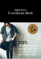 Coordinate Book