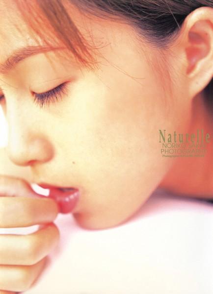 酒井法子 写真集 『 Naturelle 』