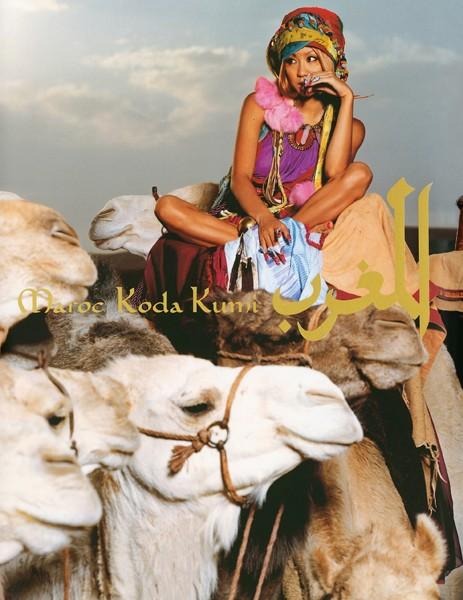 倖田來未 写真集 『 Maroc 』