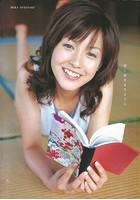 杉崎美香 フォトエッセイ 『 君に届きますように 』