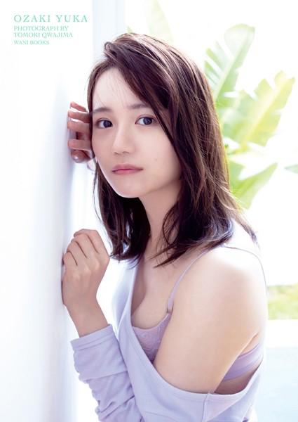 尾崎由香 写真集 『 OZAKI YUKA 』