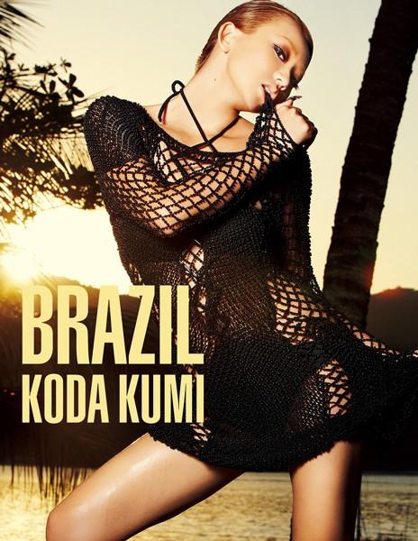 倖田來未 写真集 『 BRAZIL 』