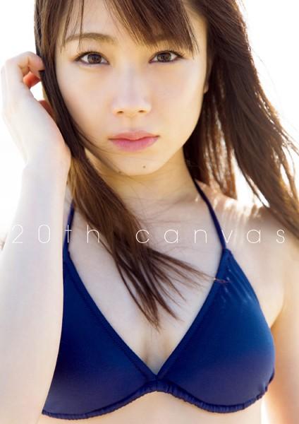 石田亜佑美 写真集 『 20th canvas 』