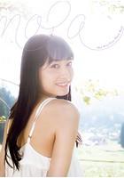 喜多乃愛 ファースト写真集 『 noa 』