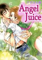 Angel Juice【フルカラー】