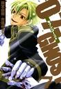 07-GHOST(セブン・ゴースト) 7