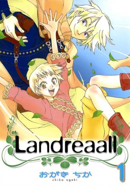 Landreaall (1)【イラスト特典付】