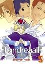 Landreaall (5)【イラスト特典付】