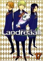 Landreaall (17)【イラスト特典付】