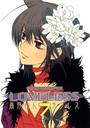 LOVELESS7