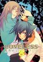 LOVELESS8